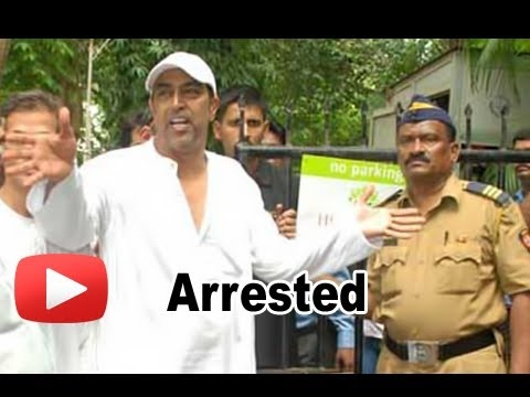IPL Spot Fixing Controversy - Vindu Dara Singh Arrested IPL Spot Fixing Controversy - Vindu Dara Singh Arrested. Popular Indian reality show Bigg Boss fame Vindu Dara Singh arrested by Mumbai crime branch in connection to the ongoing IPL Spot Fixing controversy. Shocked? Watch the video to know more on this breaking news.