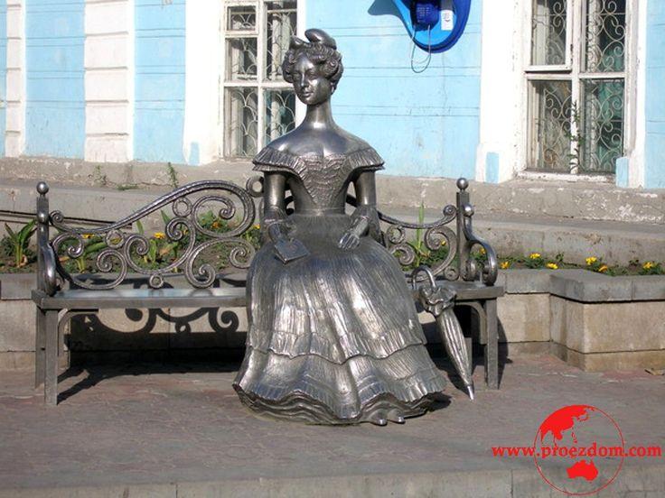 омск металлические скульптуры: 7 тыс изображений найдено в Яндекс.Картинках