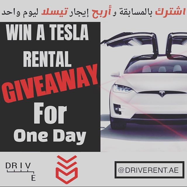 Instagram Uae Contests And Giveaways List Constantly Updated In 2020 Instagram Giveaway Giveaway Contest Win Gifts
