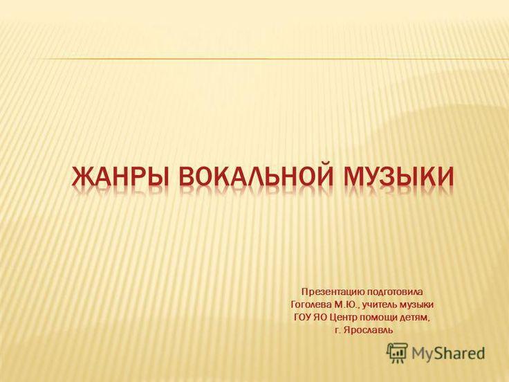 Контакты класс.радио славянск фото оперативной команды ведущих радио