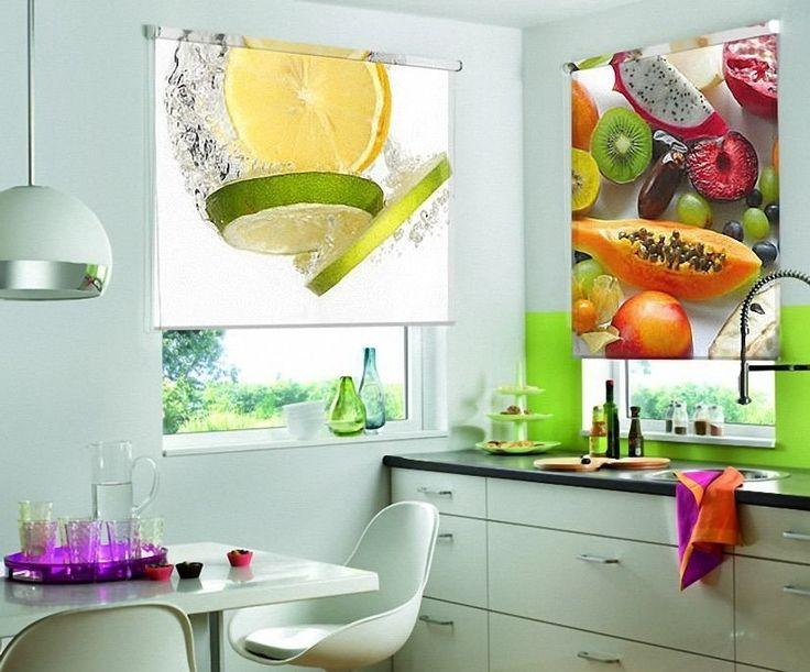 Красочные фотожалюзи для яркой кухни