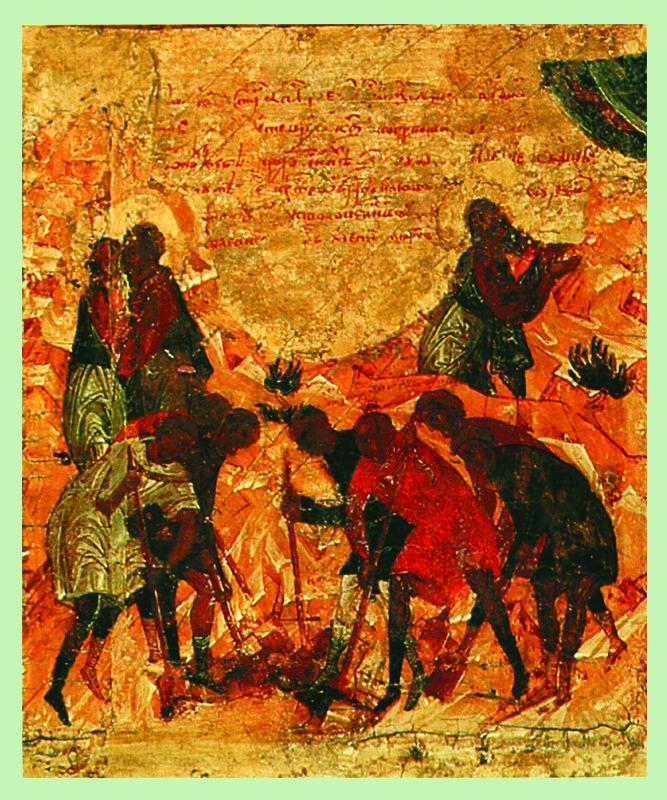 XVI в.   Иоанн Богослов с житием.  Клеймо. работные люди копают землю