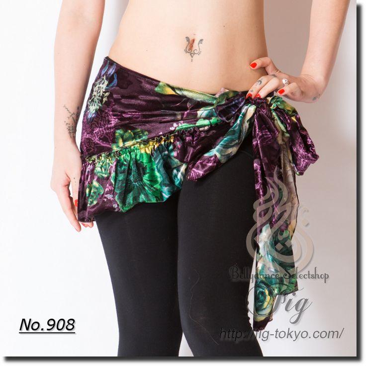「ベリーダンス衣装・通販 Fig」で取り扱う商品「限定生地:MiyaMiya ストレッチフリルヒップスカーフ【全3色】(rh008)」の紹介・購入ページ