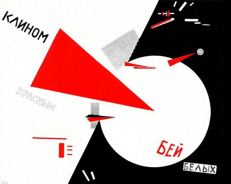 El Lissitsky, Beat the Whites with the Red Wedge 1919 Constructivism                                                                                                                                                                                 More