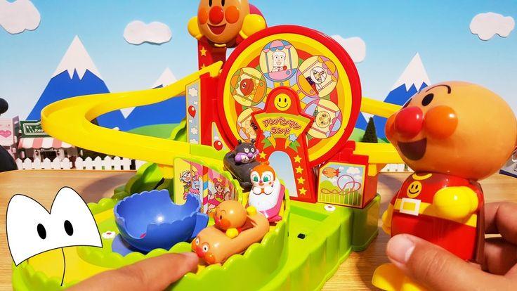 アンパンマン アニメ&おもちゃ アンパンマンランドで遊ぼう!アンパンマン号やドキンUFOやバイキンUFOに乗って競争だ!Miniature Toys