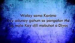 Cebuano praise and worship songs with lyrics