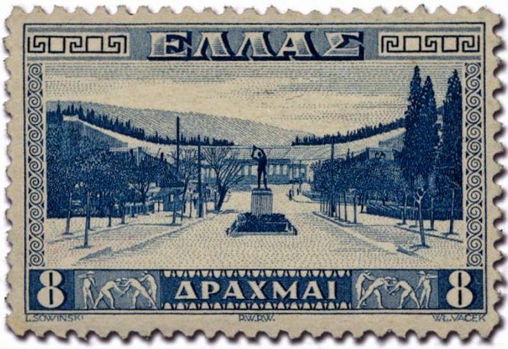 Αρχαία Ελλάδα Γραμματόσημα-Ancient Greece Stamps 1934 Έκδοση Στάδιο