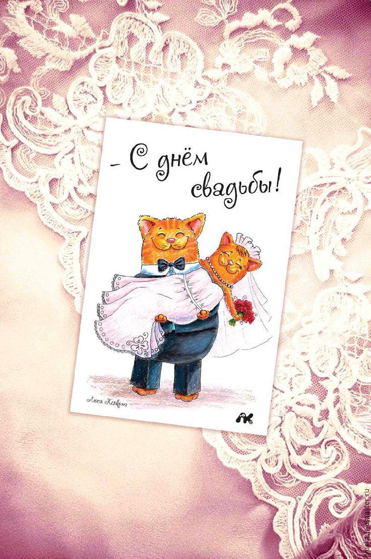 Картинки на вторую годовщину свадьбы с приколом, стиле кас гиф