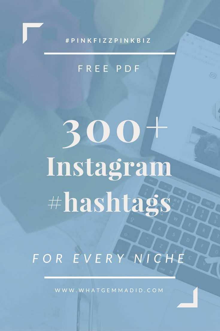 FREEBIE ALERT! Want more Instagram followers? Grow your Instagram with this free ebook which contains over 300+ Instagram hashtags that are guaranteed to get you more attention on Insta! Hashtags for every major blogging and creative biz niche! Travel, Beauty, Fashion, Photography, Lifestyle and may more!