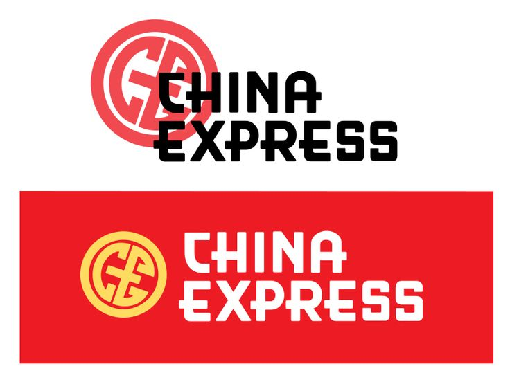 China Express Logo Express Logo Logos Restaurant Logo Design