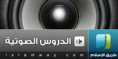 Go Back! You Have Not Prayed! . Lectured by Muhammad Al-Shareef  - Listen  - Download 7.78MB