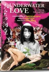 Recension av Underwater love. En film av Shinji Imaoka med Sawa Masaki, Kappa, Yoshirô Umezawa och Ai Narita.