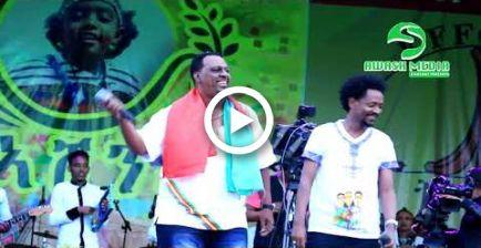 Kahsay Berhe and Solomon Bayre Ethio-Eritrea Peace Song 2018