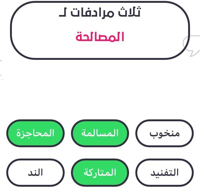Pin By Soso On مرادفات كلمة Ios Messenger Incoming Call Screenshot Ios