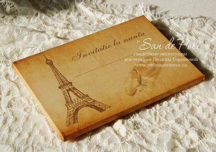 конверт свадебный