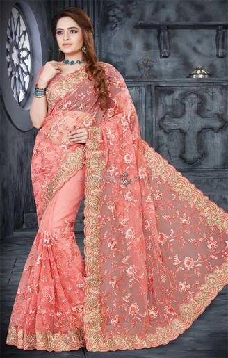 Likeable Peach Embroidered Net Designer Saree With Matching Blouse#DesignersAndYou #DesignerSarees #Sarees #Sari #Saris #Saree #DesignerSaris #DesignerSari #DesignerSaree #SareesDesigns #SariDesigns #SariPatterns #DesignerSariPatterns #DesignerSariDesigns #DesignerSareesPatterns #DesignerSareePattern #BeautifulSarees #BeautifulSarisOnline #PrintedSarees #EmbroideredSarees #EmbroideredSaris #EmbroideredSareesOnline #PrintedSareesOnline