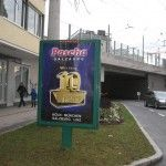 City Light Kampagne 10 Jahre Pascha | Progress AussenwerbungProgress Aussenwerbung