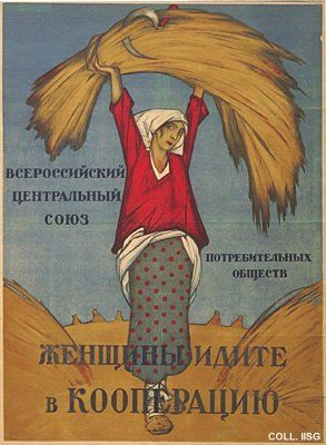 """I. Nivinskii, """"Women, adhere to the cooperation,"""" 1917.  A poster issued only one or two months after the Bolshevik takeover. The image is traditional, the typography unsophisticated, but the composition and the deep, contrasting colours lend this poster great charm."""