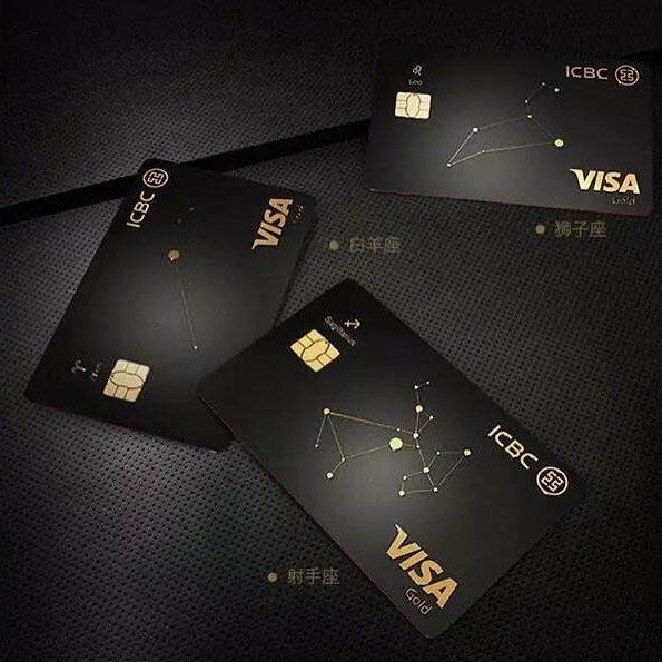 VISA ICBC credit card