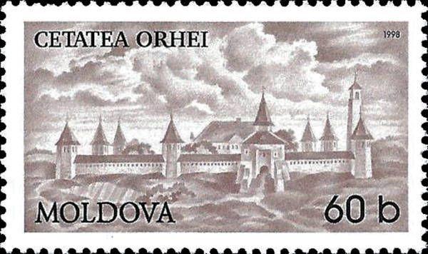 Orhei Fort