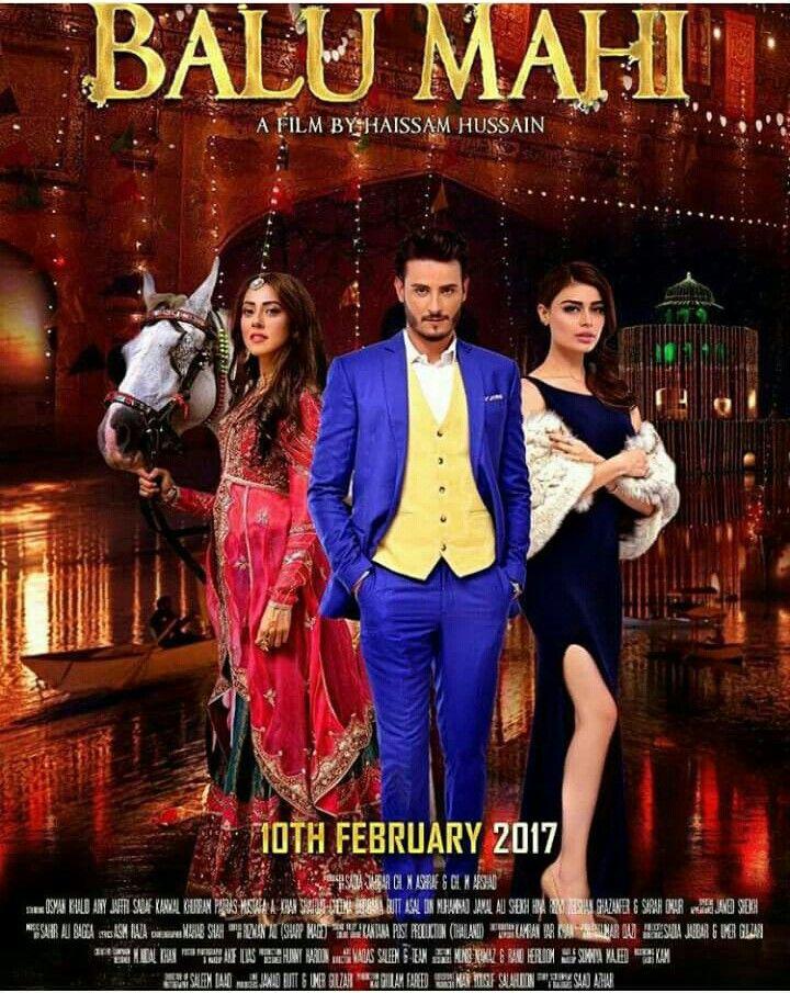 Pakistan Movie 2017♥ Movies,Series,Books in 2019 Full