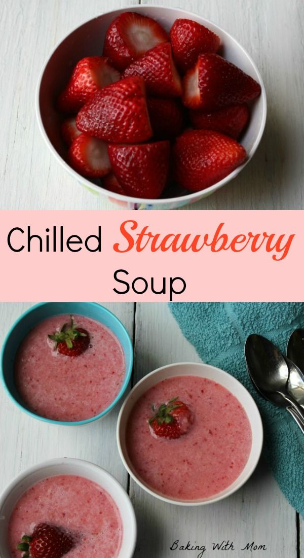 Chilled Strawberry Soup with strawberries, Ginger Ale and yogurt come together to make this delicious and healthy supper or breakfast recipe