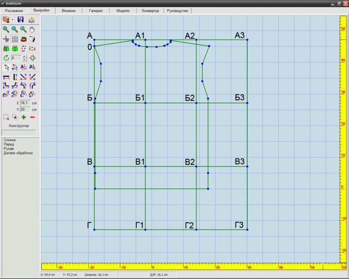 программы расчета выкройки вязания