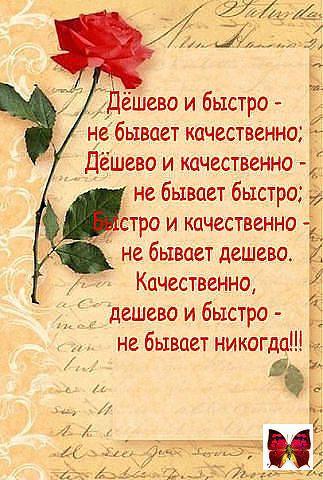 Народ и знаменитости о рукоделии и рукодельницах / Болталка / Разговоры на любые…