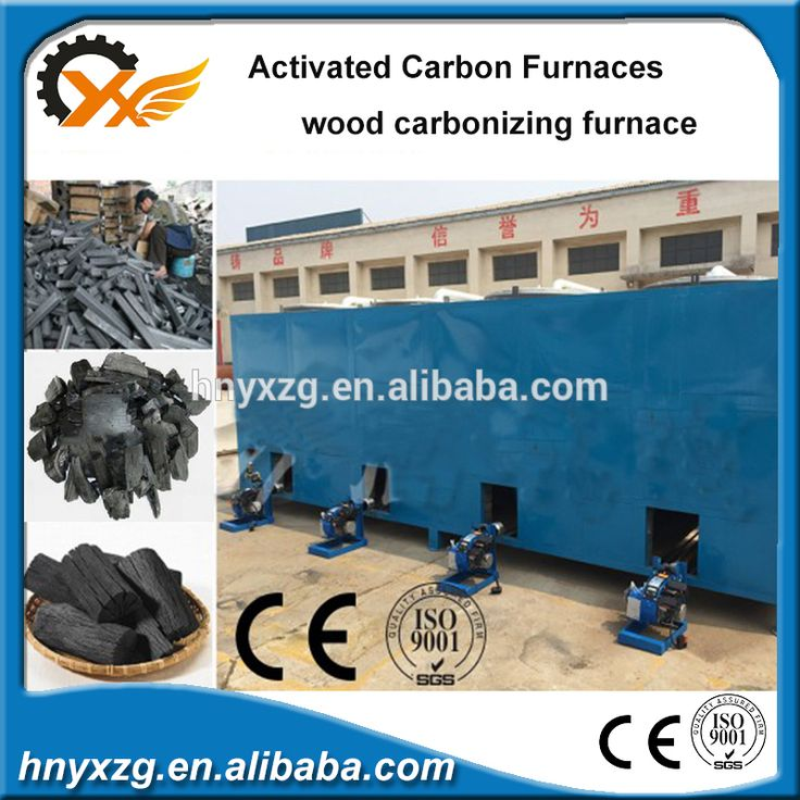 2017 new type wood charcoal carbonization furnace