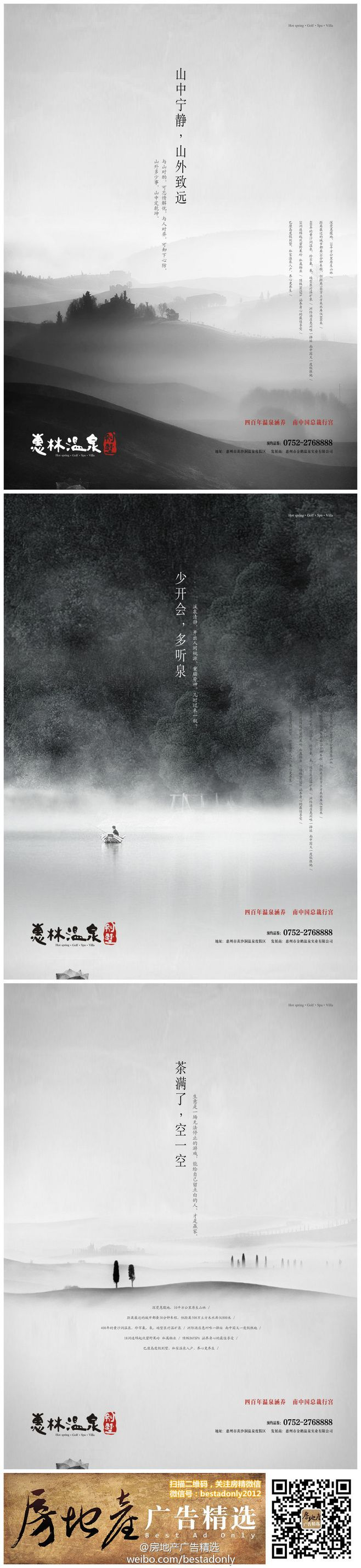 love the photographs and minimalist looks of the poster