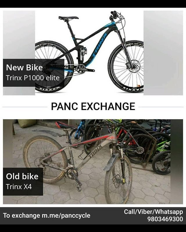 Panc Exchange Offer If You Are Not Satisfied With Your Old Bike