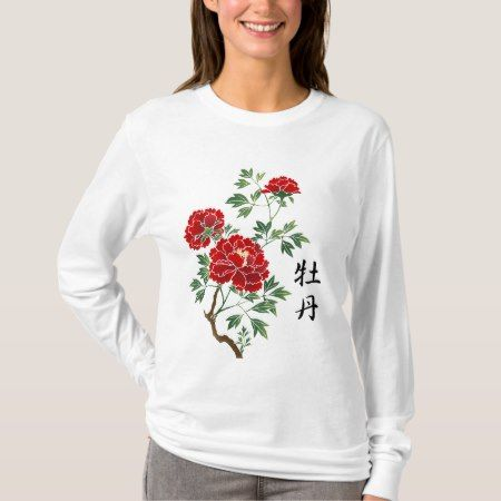 Peonies Women's Long Sleeve T Shirts - tap, personalize, buy right now!