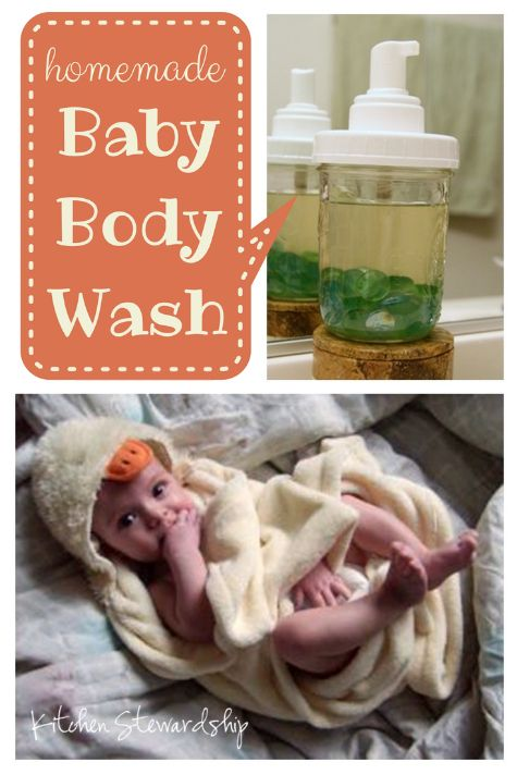How to Make Your Own Homemade Safe Baby Body Wash :: via Kitchen Stewardship