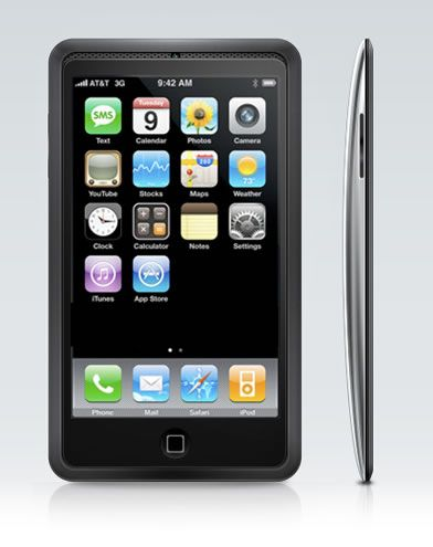 Hopefully coming soon. Great next step in the iphone's evolution