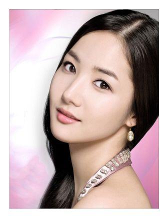 Park Min Young - SemDrama.net