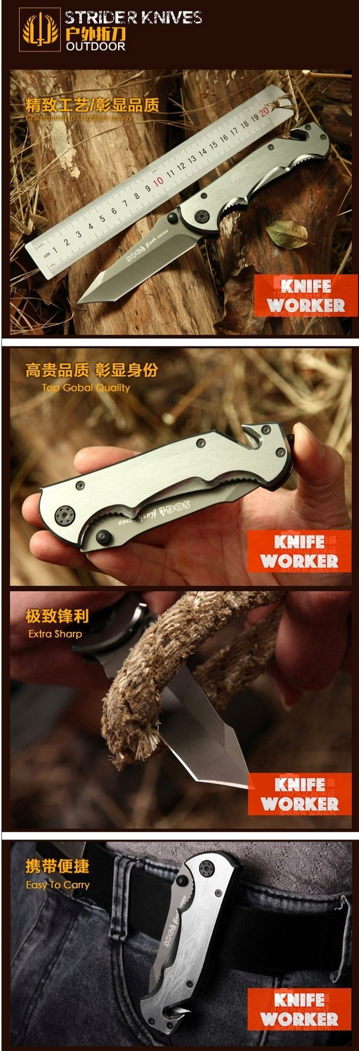 Worldwide free freight - SOG Firebird Folding Blade Knife 21.5cm Camping Knives With Strong 60HRC Utility Survival Knife Tactical Knife D2 G10 Steel