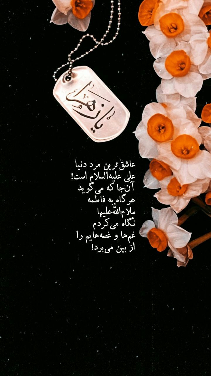 Pin By رهگذر On اسلام In 2021 Karbala Photography Art Deco Posters Instagram Frame