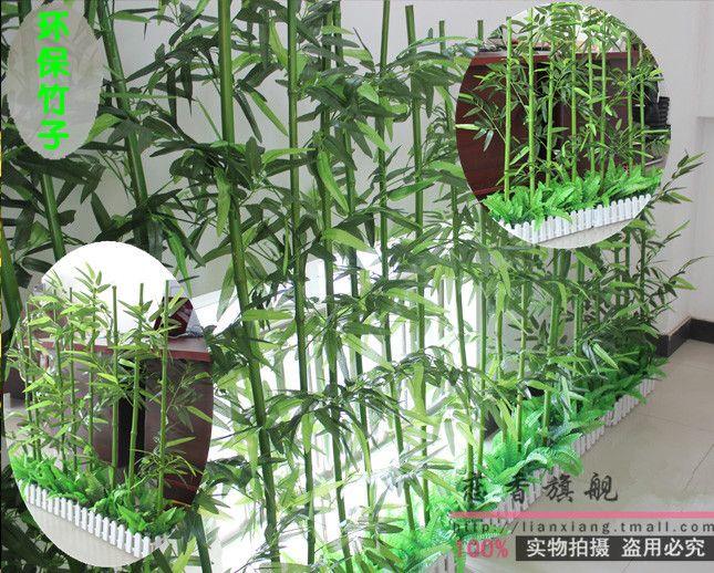 Бесплатная доставка 180 см искусственный бамбук искусственное дерево раздел балкон экран раздел украшения с 5 шт. из белый горшок