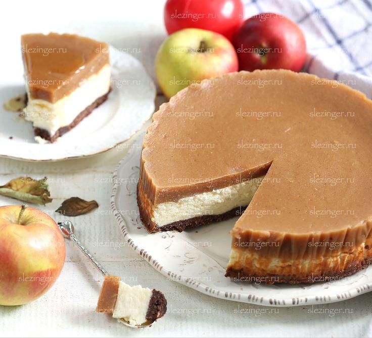 Диетический творожный яблочный чизкейк | Рецепты правильного питания - Эстер Слезингер
