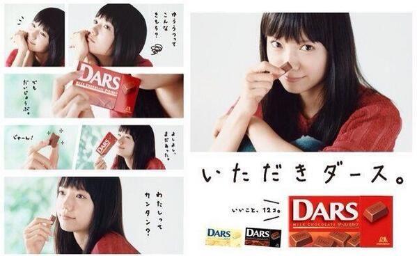 @DARS@