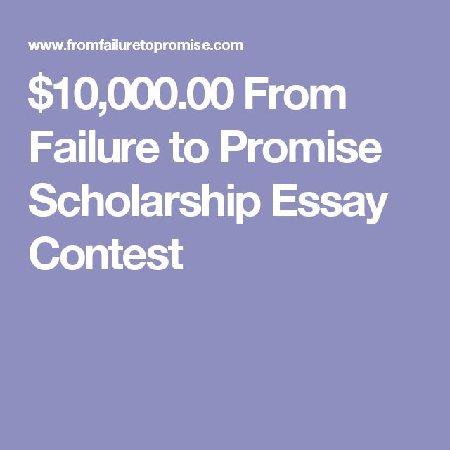 modern love essay contest Modern love college essay contest 2017 through the lens of innovation that school has been driven garden specified ranges resume school second current events.
