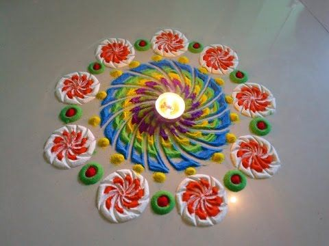 rangoli design multicolored and beautiful by DEEPIKA PANT - YouTube