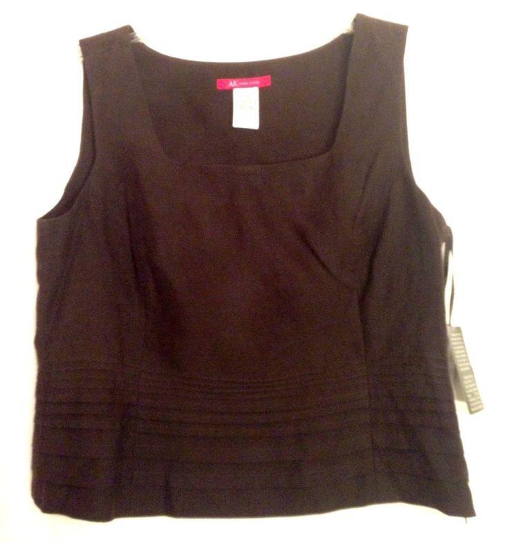 ANNE KLEIN Top Petite Size 12P Silk Linen Blend Brown Cocoa Cami AK Tank NWT #AnneKlein #TankCami #Career