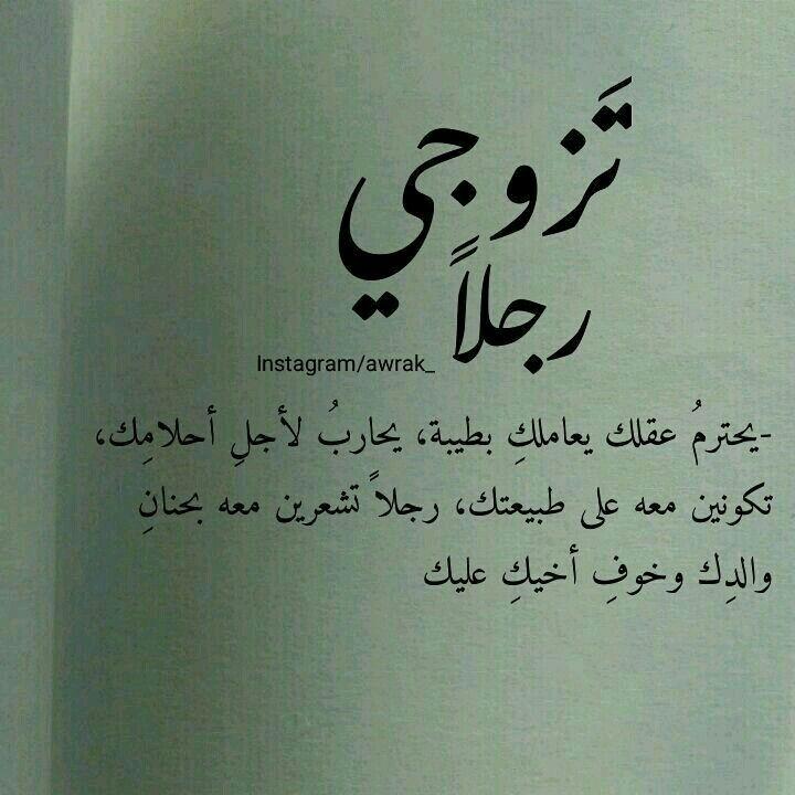 Картинки арабские надписи с переводом про любовь, тортом доброе утро