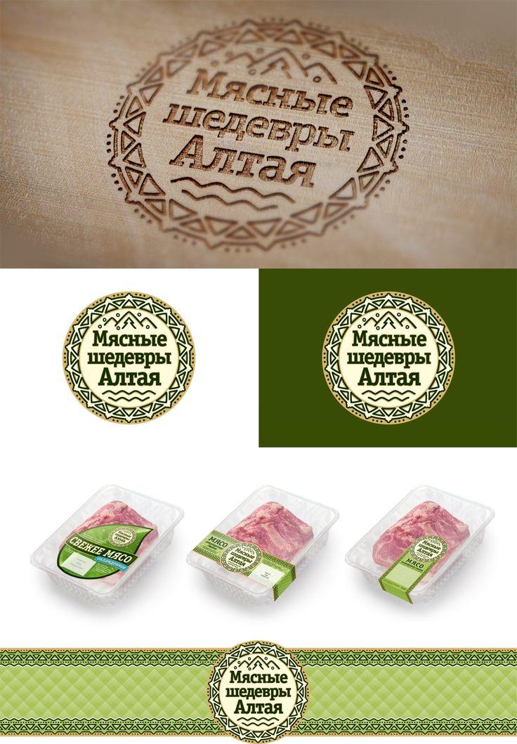 Создание логотипа и разработка стилистики для торговой марки «Мясные Шедевры Алтая»