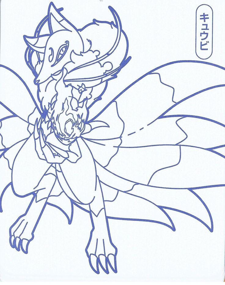 Best 36 youkai watch coloring pictures images on pinterest for Nintendo coloring pages