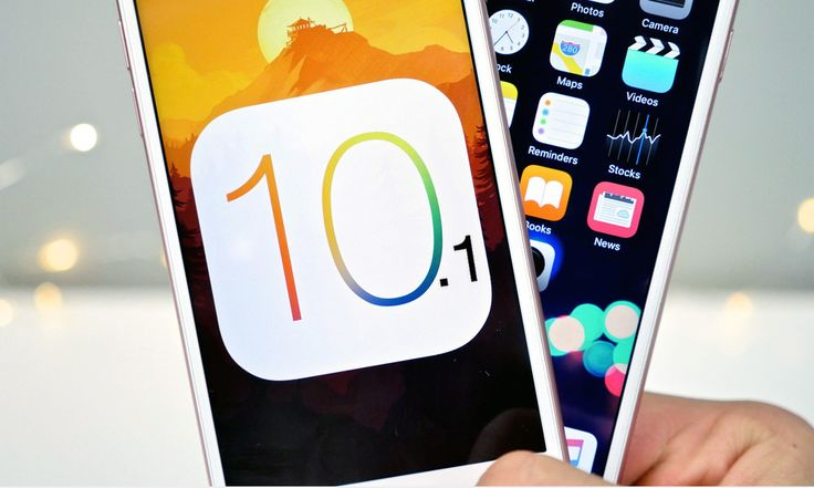 iOS 10.1 Released with 'Portrait Mode' for iPhone 7 Plus