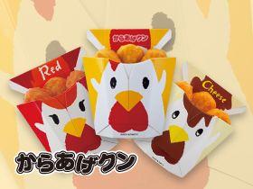 Step by Step Kara-age Kun Fried Chicken Nuggets