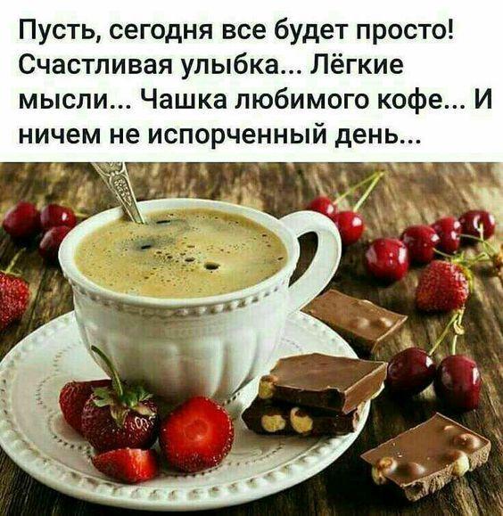 #доброеутро #
