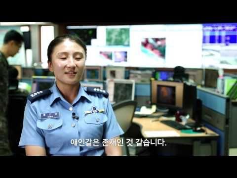 [100인의 공군] #1. 기상 예보관